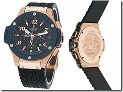 Hublot_red_gold_bz800x600