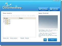 data_recovery_software